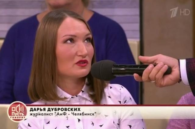 Корреспондент «АиФ-Челябинск» рассказал про своё расследование.