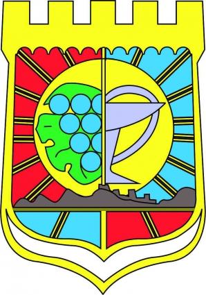 Герб Судака.
