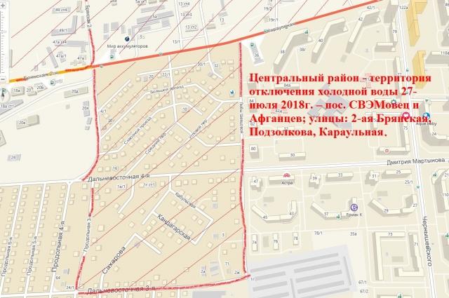 График отключения в Центральном районе.