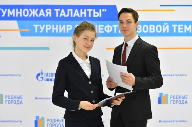 Научно-образовательный проект компании «Газпром нефть».
