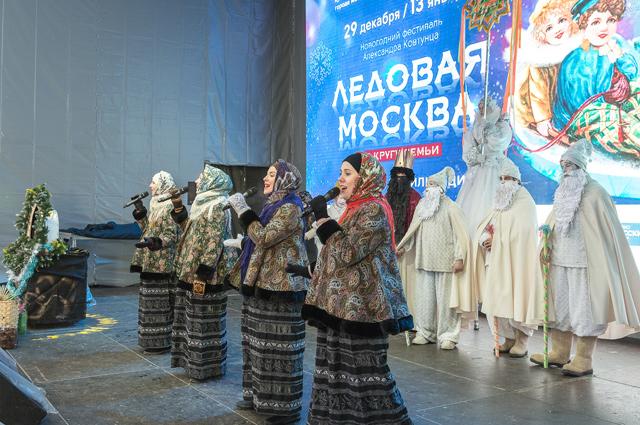 фестиваль Ледовая Москва