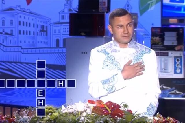 Руслан Амиров отгадал главное слово