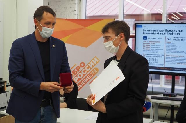 Алексей был среди тех, кому вручили Памятные медали «За бескорыстный вклад в организацию Общероссийской акции взаимопомощи #МыВместе»