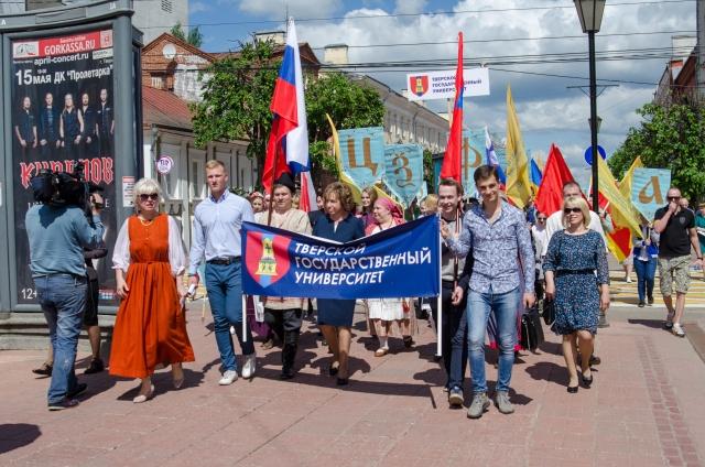 Шествие коллектива ТвГУ на праздновании Дня славянской письменности и культуры