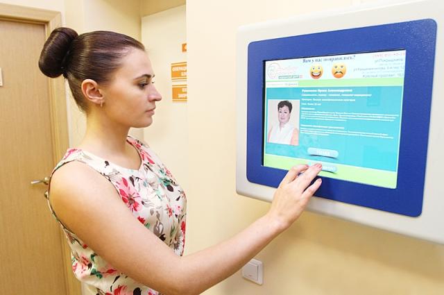 Информационные панели помогают узнать о врачах.