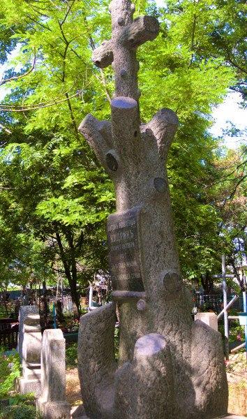 Старое кладбище Таганрога, памятники,