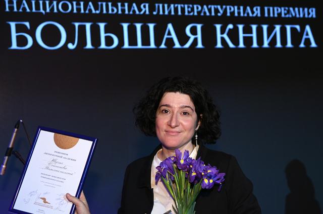 Поэт, публицист, журналист Мария Степанова.
