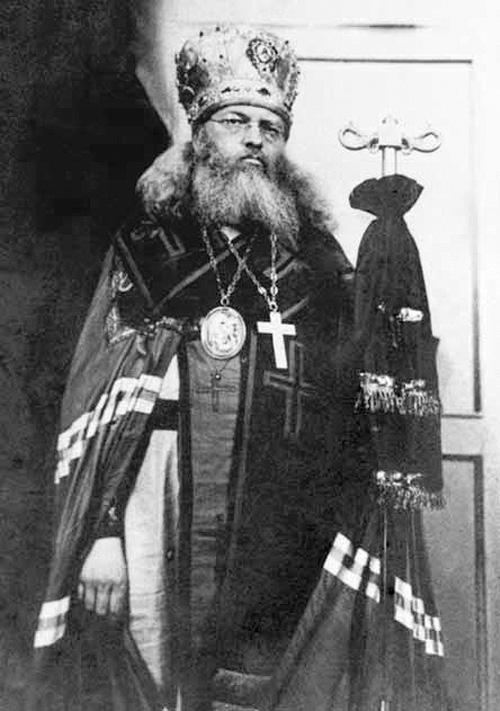 Епископ Лука. 1923 год