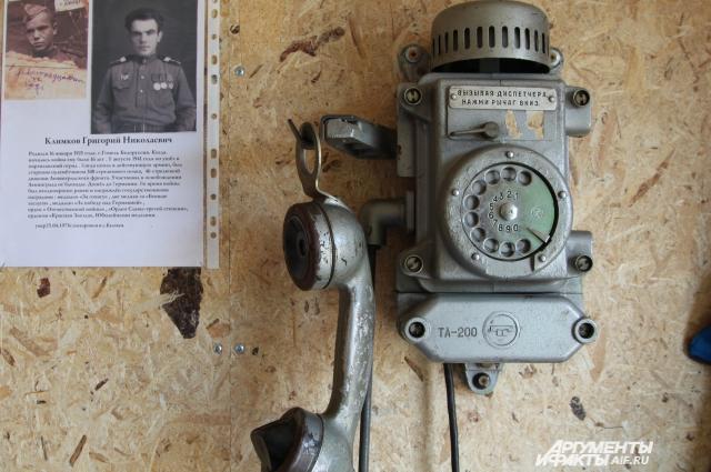 Раритетный шахтный телефон достался Александру Лаптеву в годы работы геологом