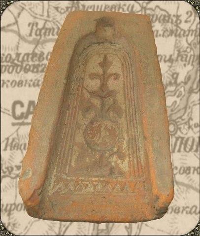 Форма глиняная для изготовления обрядовых предметов. Раскопки 1994 г. Хранится в Энгельсском музее краеведения.