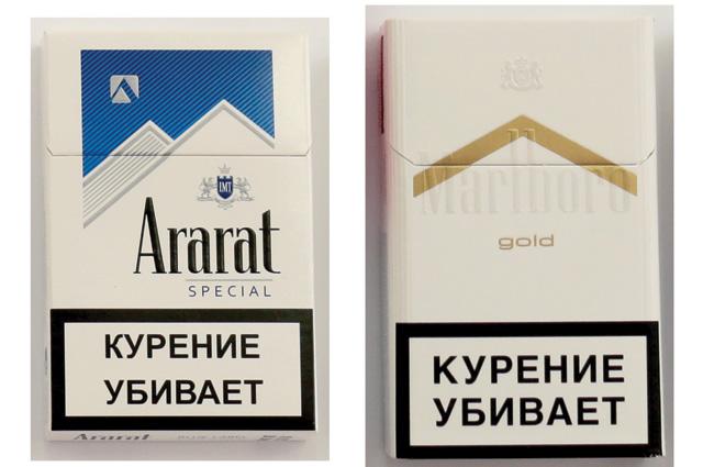 Купить сигареты ютф купить сигареты премьер в екатеринбурге