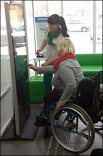 Аптека для инвалидов