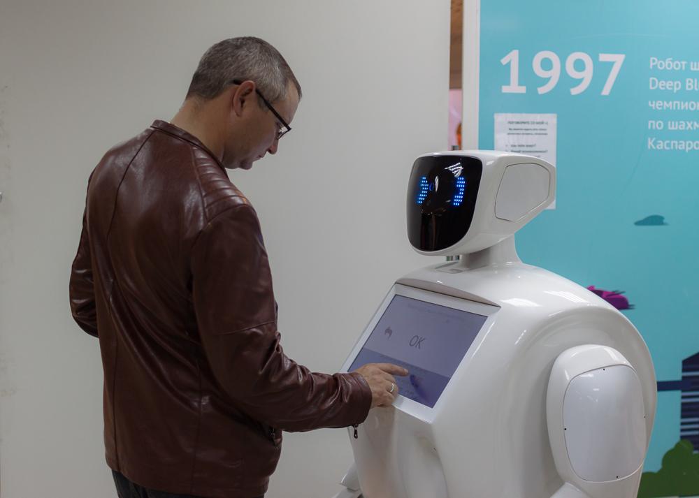 Робот из Перми готов познакомиться с каждым