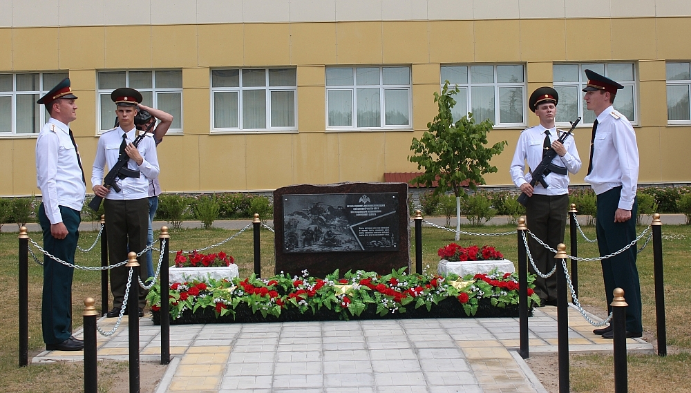 В июне 2018 года на территории центра установили памятную доску погибшим военнослужащим.