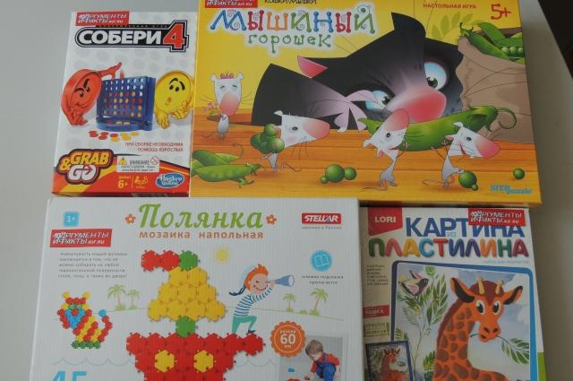 Подарки для детей 3-7 лет.