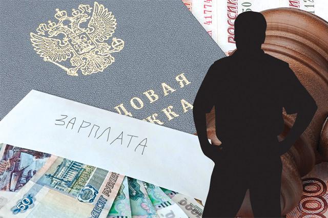 Размер МРОТ с «уральским коэффициентом» в нашем регионе составит 14708 рублей 50 копеек.