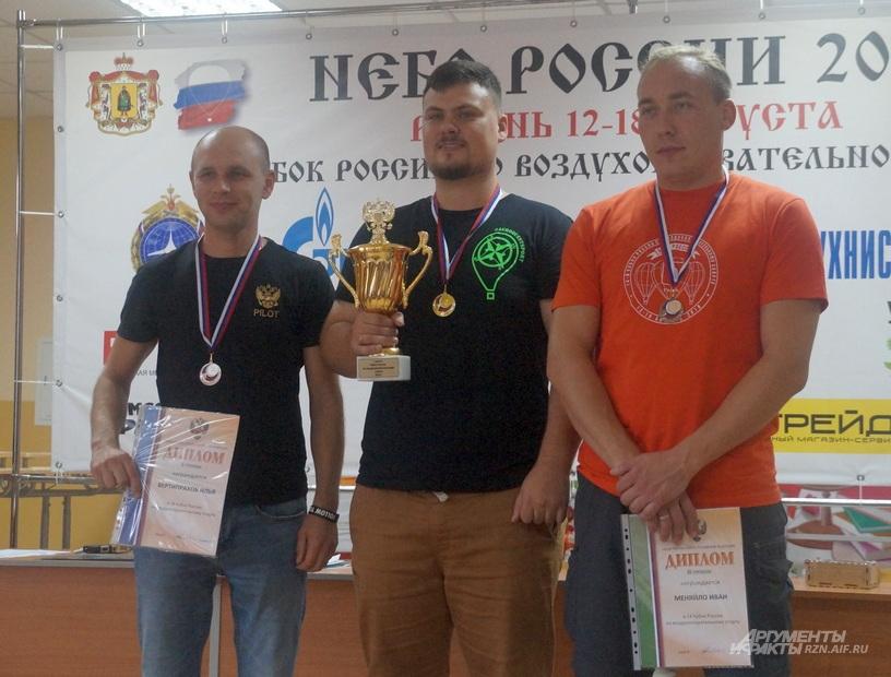 Илья Вертипрахов, Дмитрий Жохов, Иван Меняйло — победители