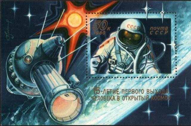 У космонавта есть собственная почтовая марка.