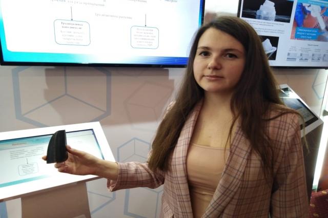 Юлия Хатимирова: «Мы разработали добавку, которая делает токопроводящими пластик и смолы» .