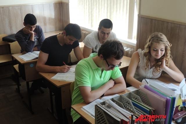 Оставшиеся ученики на уроке английского языка