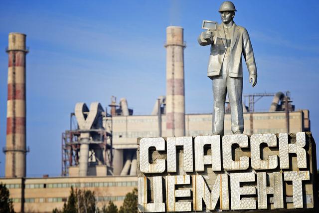 Основной поставщик цемента в регион – завод «Спасскцемент».