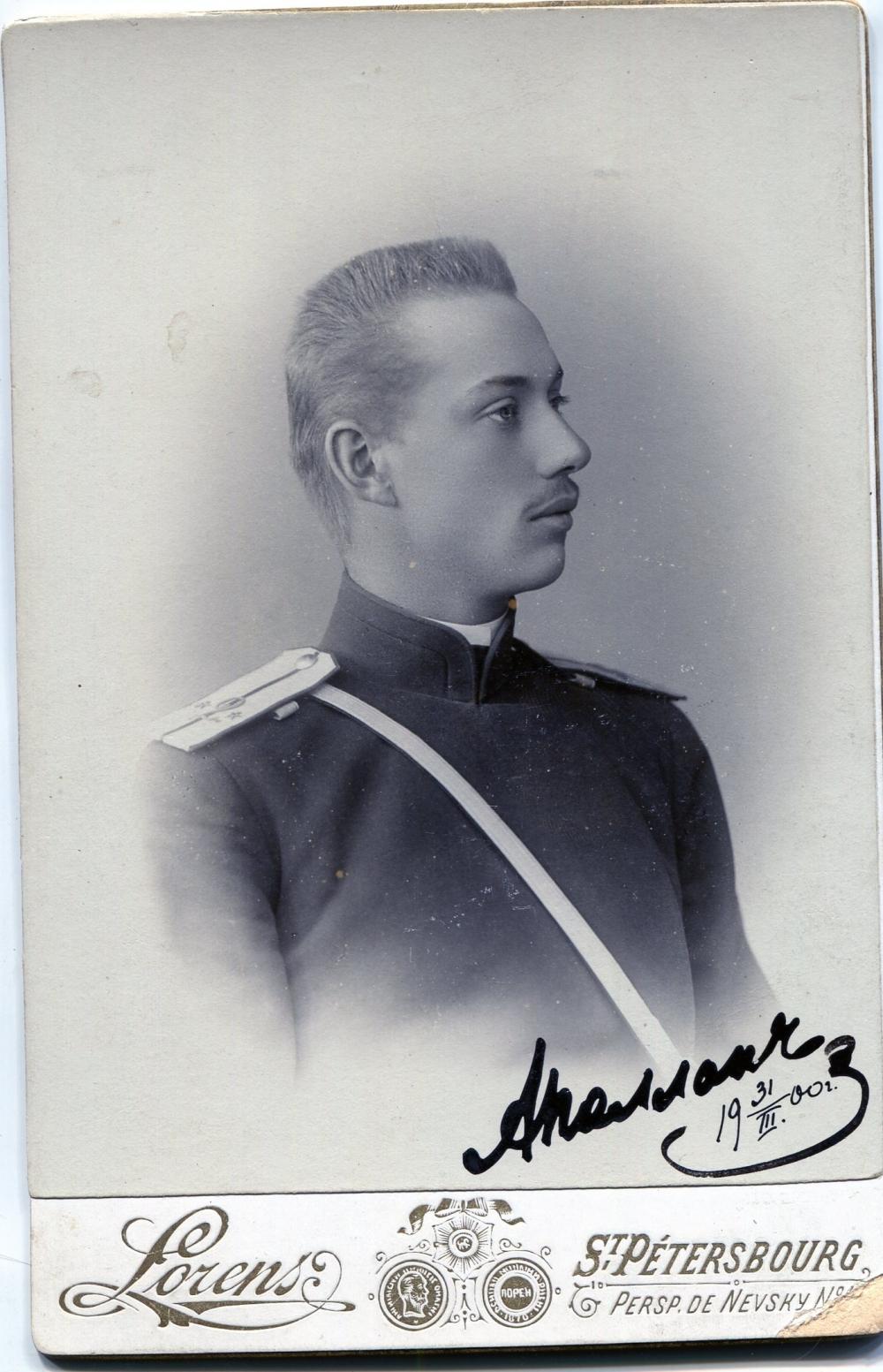 Поручик А.А. Подкорытов. Санкт-Петербург, 1900 г.