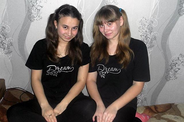 Алёна и Вика