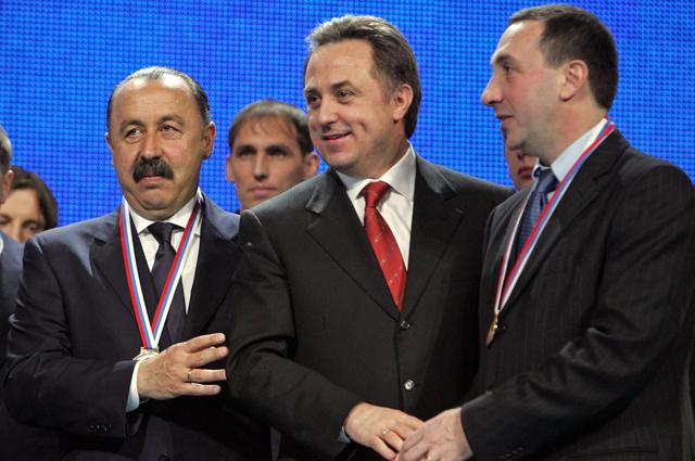 Валерий Газзаев, Виталий Мутко и Евгений Гинер