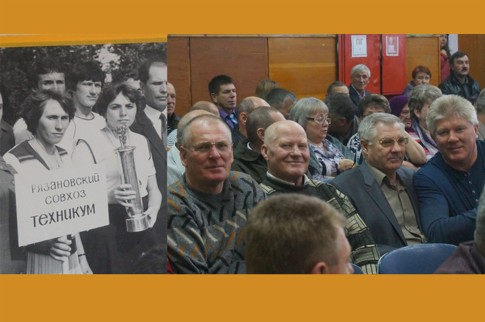 1975-2015 гг. Этих людей объединяет общая история. 24 октября в актовом зале техникума собрались его выпускники, чтобы вспомнить, как всё было.