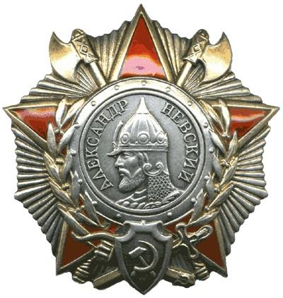Профиль Николая Черкасова в роли Александра Невского на одноимённом ордене.