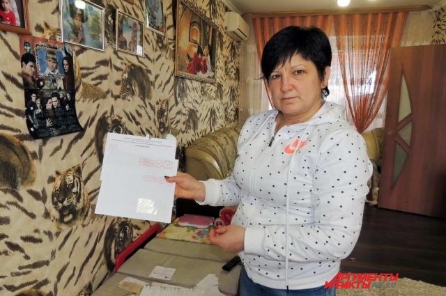 Елена Грабко и её товарищи по несчастью обращаются за помощью во все инстанции, но в ответ получают только отписки.
