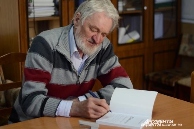 «Чтение должно стать гигиенической процедурой», - отмечает Владимир Одноралов.