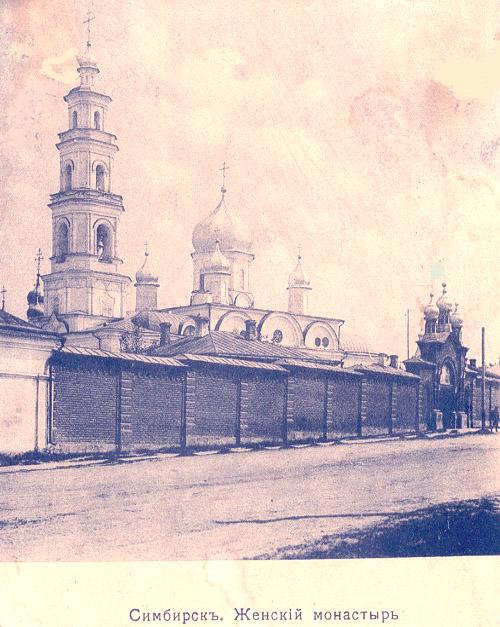 Спасский женский монастырь в Симбирске