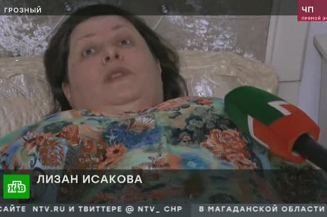 Лизан Исакова.