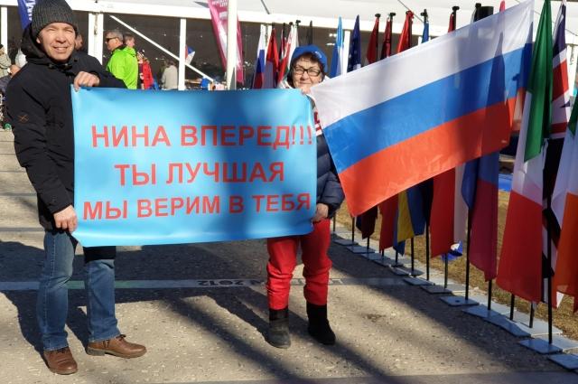 Сын Сергей всегда на соревнованиях рядом с мамой.