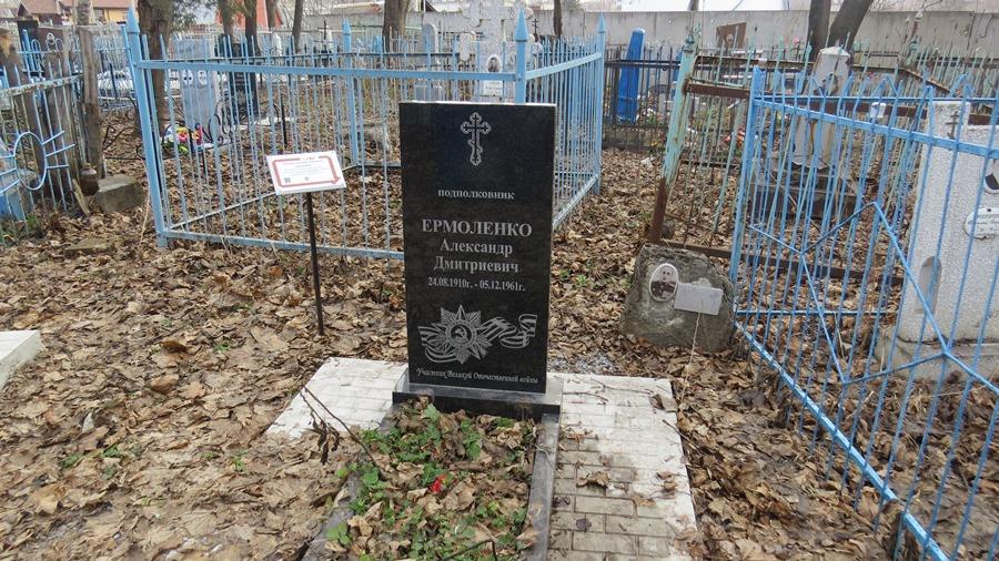 В 2018 году на средства Президентского гранта волонтёры установили памятники на могилах шести фронтовиков. Это - один из них.