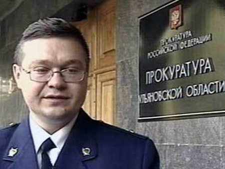 Василий Зима