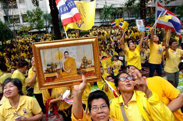 Таиланд. День рождения короля Пхумипона Адульядета