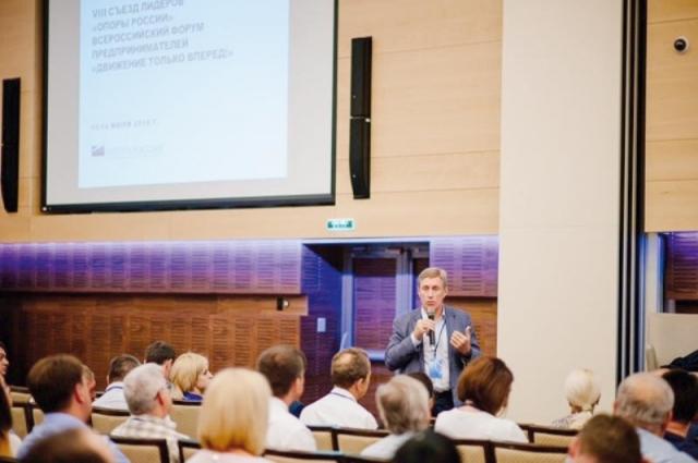 Обсуждение экономических вопросов на примере Волгоградской области оставалось в центре внимания делегатов форума.