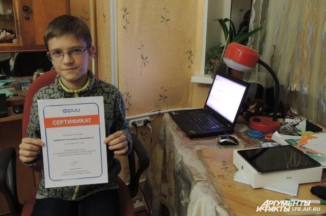 Лев стал самым юным среди финалистов конкурса.