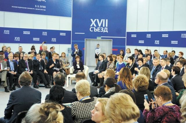 Многие вопросы обсудили во время дискуссионных площадок. На пяти из них побывала пермская делегация.