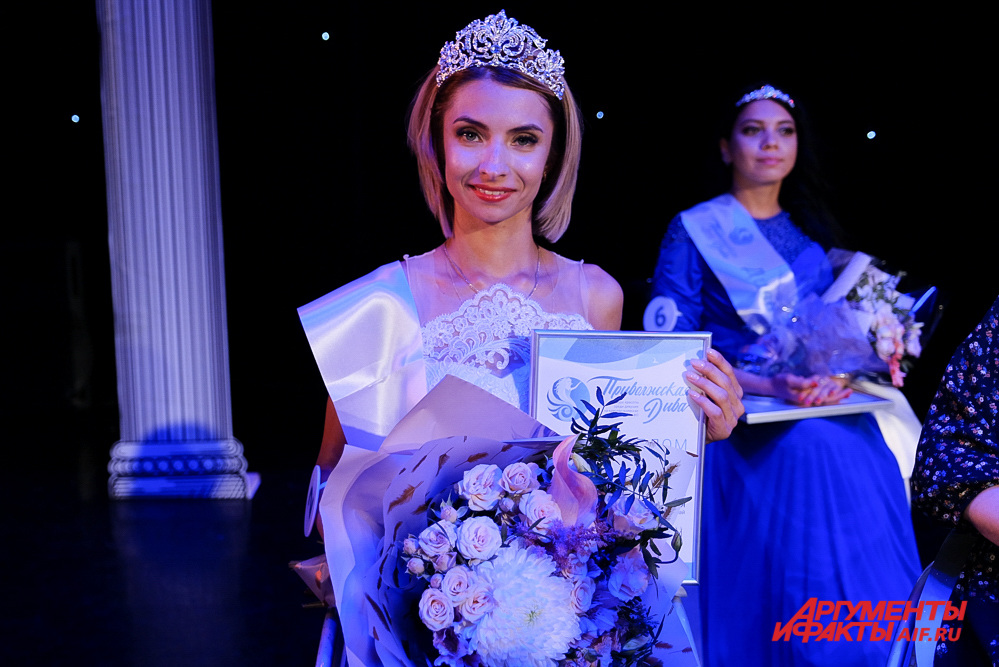 Юлия Ившина стала победительницей конкурса.