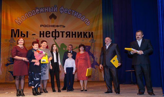 На ежегодном фестивале чествовали трудовые династии нефтяников.