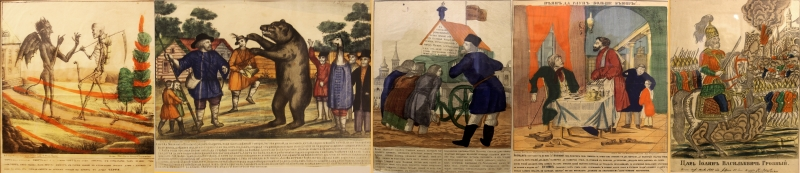 «Народные СМИ» XIX века.