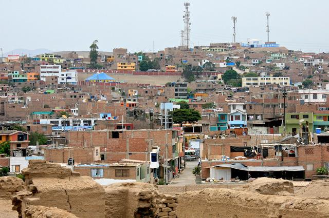 Окраины Лимы.