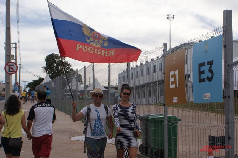 Болельщики сборной России перед началом матча