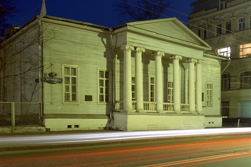 Музей И. С. Тургенева в Москве, ул. Остоженка, д. 37