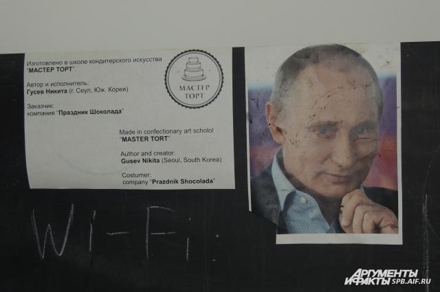 Никита лепил скульптуру по фото Путина.