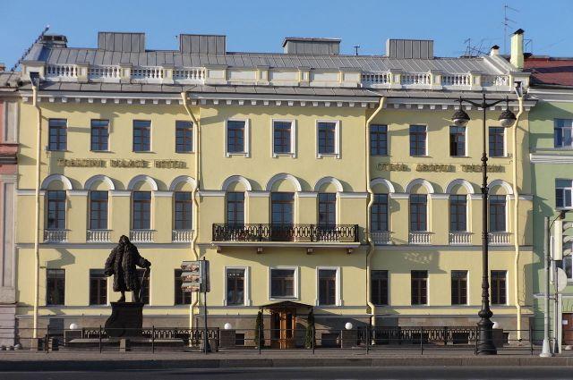 Дом Трезини сегодня является гостиницей.