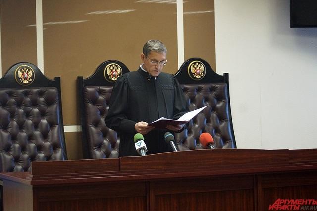 Суд вынес более мягкий приговор.